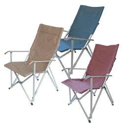 ├登山樂┤日本 Ogawa High Back Chair 高背休閒椅