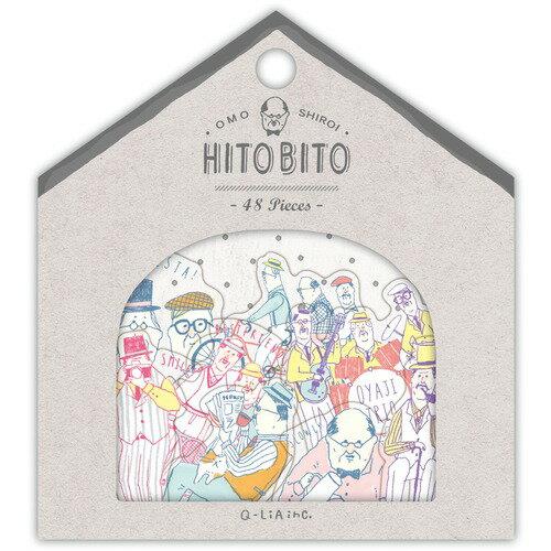 *小徑文化*日本進口 Q-Lia 貼紙包 HITO BITO系列 - 紳士 ( 01449 )