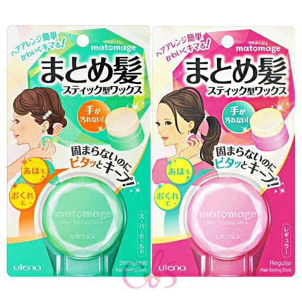 UTENA 新造型固定髮膏 亮澤/強力定型魔髮球 兩款供選  ☆艾莉莎ELS☆