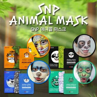韓國 SNP 可愛動物面膜(25ml) 貓熊 老虎 海豹 神龍【N200435】