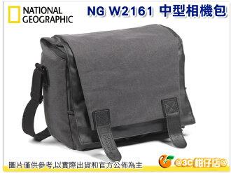 國家地理 National Geographic NG W2161 NGW2161 都會潮流系列 中型 相機包 攝影包 肩背包 公司貨