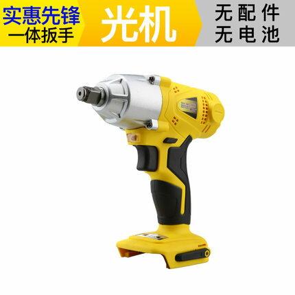 鋰電電動扳手 刷電動扳手鋰電架子工充電式大扭力強力汽修電風炮電板手『XY2931』