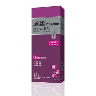 落建頭皮洗髮乳保濕豐厚配方400ml瓶◆德瑞健康家◆