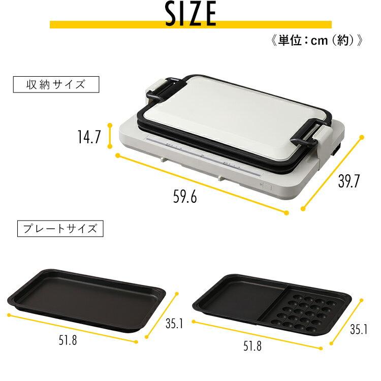 日本 IRIS OHYAMA  /  多功能電烤盤 左右獨立控溫 ( 附平盤+分隔盤 )  /  WHP-012。日本必買 日本樂天代購(12800) /  件件含運 9