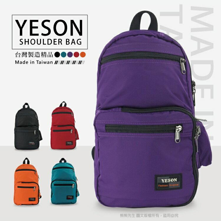 《熊熊先生》YESON永生 頂級YKK拉鍊 休閒包 防潑水 輕型 側背包 單肩包 MIT台灣製造 7206