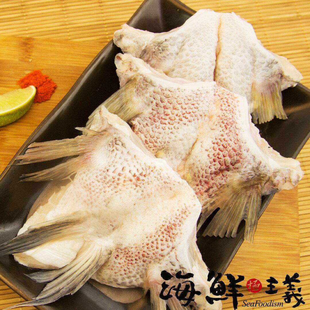 【海鮮主義】鯛魚下巴(1kg/包) ●嚴選台灣鯛魚下巴  ●肉質極富彈性、口感柔嫩、甘甜  ●油質豐厚  ●饕客最愛的烤鯛魚下巴
