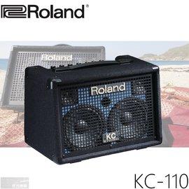 【非凡樂器】【Roland】Stereo Keyboard Amplifier/立體聲鍵盤擴大音箱/(KC-110)/世界第一款可用AA電池供電/