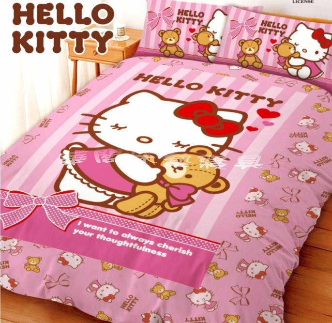 *華閣床墊寢具暢貨批發中心*《Hello Kitty.我愛麻吉熊-粉》雙人涼被 150*180CM 台灣三麗鷗授權 MIT