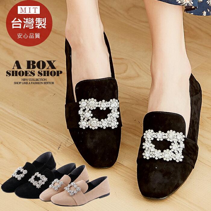 【KW6618】圓頭包鞋 套腳懶人鞋 1CM跟高 時尚奢華水鑽絨面 MIT台灣製 2色