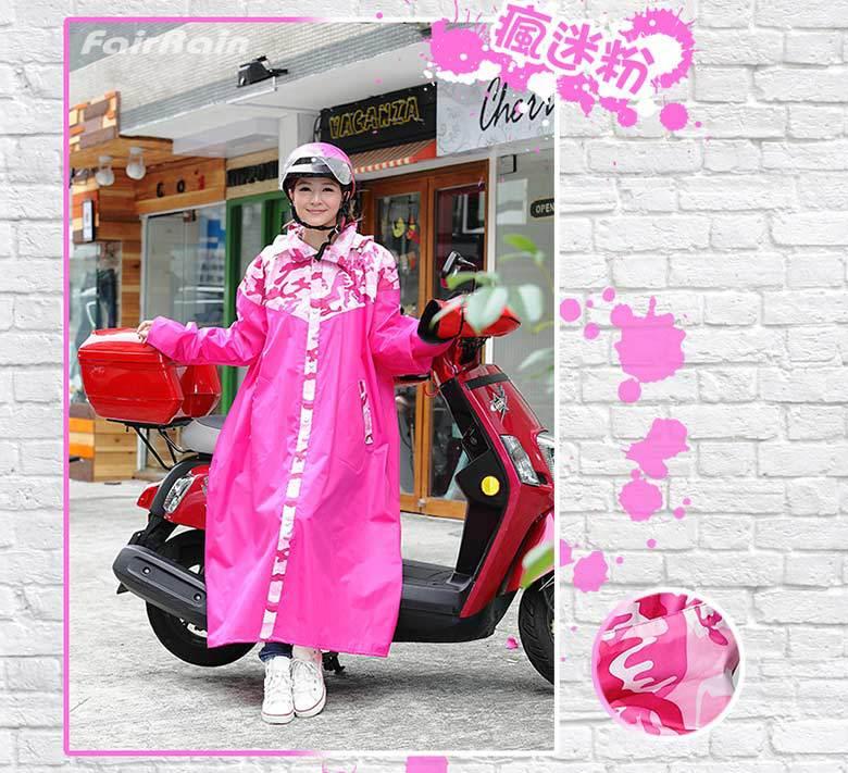 飛銳 迷彩前開式加長型雨衣-顏色隨機出貨(XL號) [大買家] 9