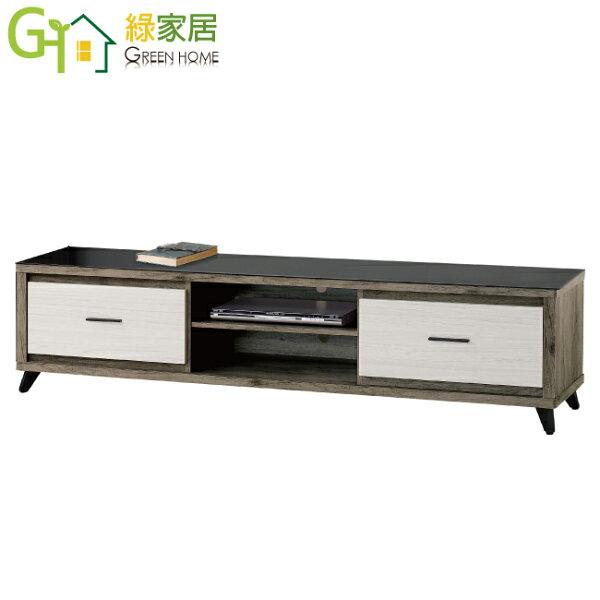 【綠家居】謝特時尚7尺木紋電視櫃視聽櫃(二色可選)