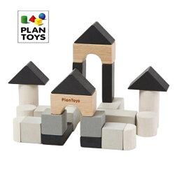 泰國PlanToys 城堡工程組黑色積木玩具 3歲以上