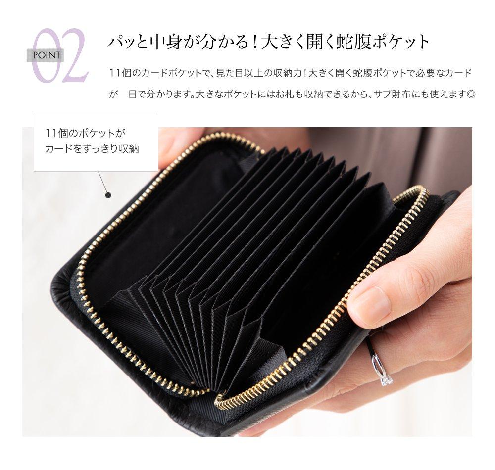 日本CREAM DOT  /  全8色 カードケース コンパクトサイズ ミニウォレット ファッション小物 おしゃれ シボ加工 小さめ 収納 本革 リアルレザー キャッシュレス ブラック ベージュ キャメル サックス  /  a03502  /  日本必買 日本樂天直送(3390) 2