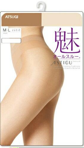 日本ATSUGI 厚木〔 魅 〕防勾紗全透明 低腰肌感透膚絲襪 / 黑色