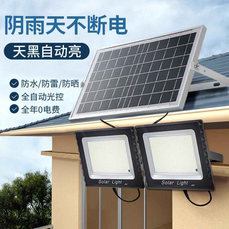 【618購物狂歡節】太陽能led燈 太陽能燈家用投光燈庭院燈遙控太陽能燈全自動戶外超亮新農村路燈