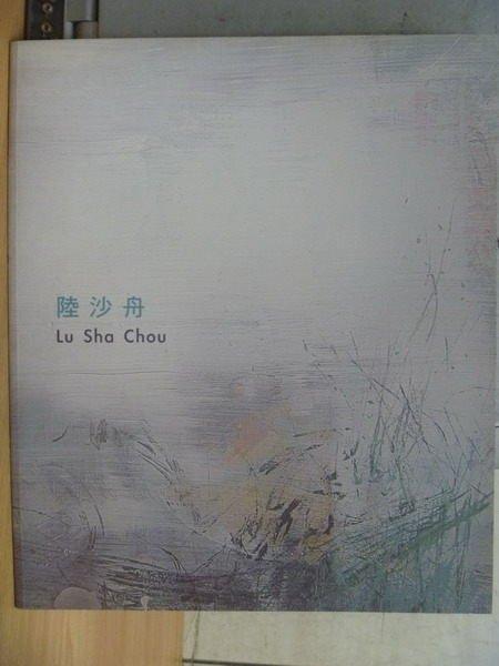 【書寶二手書T7/藝術_PPD】陸沙洲Lu Sha Chou_2012年
