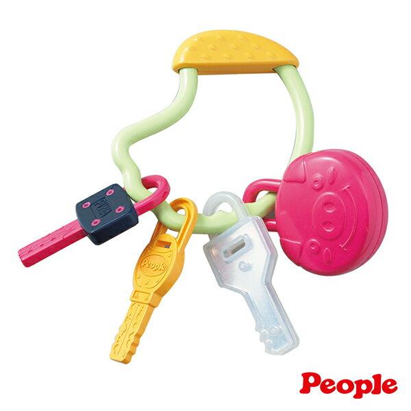 日本People五感刺激鑰匙圈玩具UB060★衛立兒生活館★