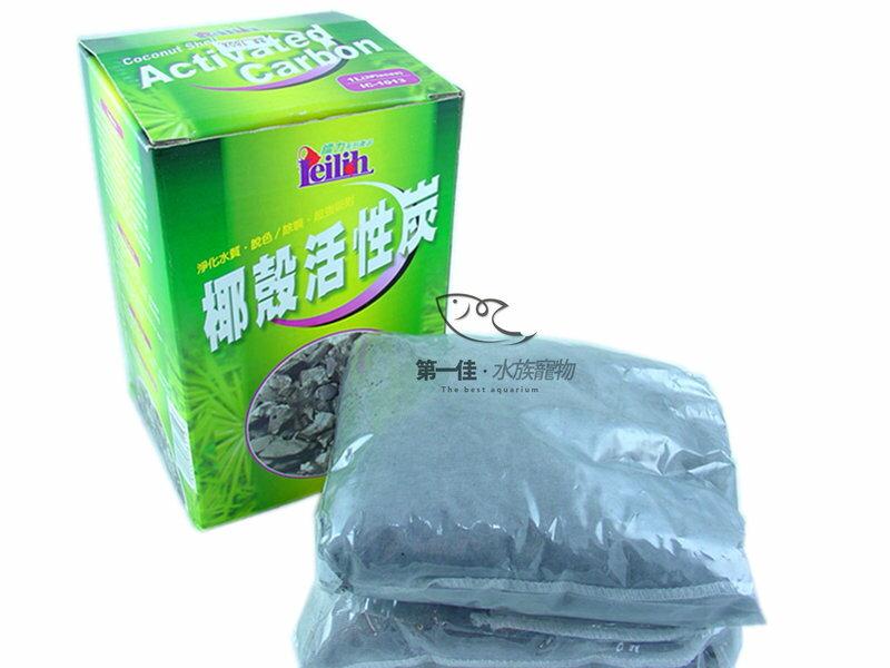 [第一佳水族寵物] 台灣鐳力Leilih 濾材-椰殼活性碳 [1L(2包入)]