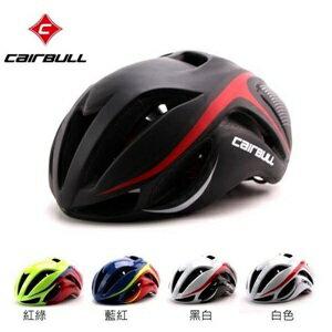 美麗大街~BK105111507~CAIRBULL 內置骨架 碳纖紋 超輕一體自行車安全帽