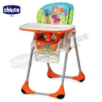 Chicco - Polly 兩段式高腳餐椅 童話世界(橘)
