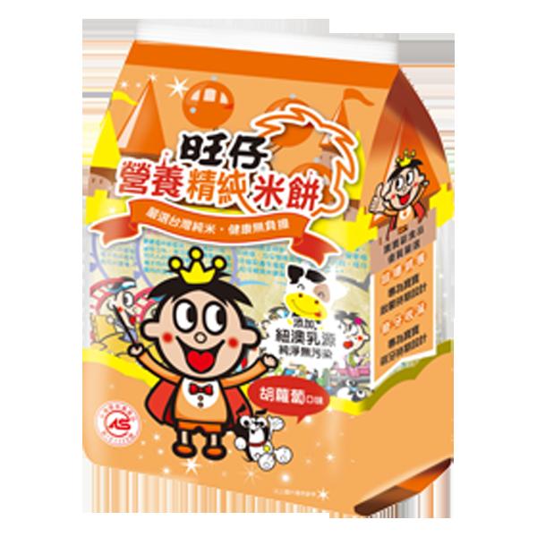 樂寶家:【旺仔】營養精純米餅胡蘿蔔口味【樂寶家】