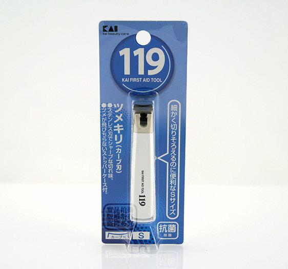 快樂屋♪ 日本原裝進口貝印指甲剪(S) KF-0587