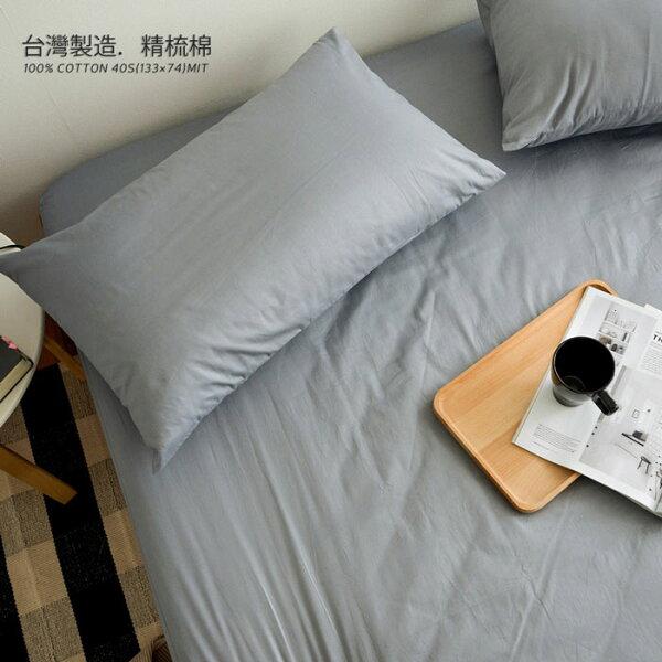 絲薇諾精品寢飾館:床包雙人加大【灰色】含2件枕頭套,100%精梳棉台灣製-絲薇諾