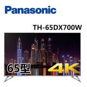 昇汶家電批發:Panasonic 國際牌 TH-65DX700W 65吋4K PRO液晶電視