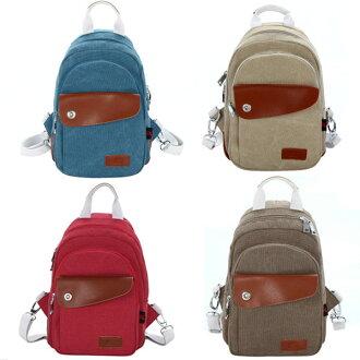 後背包帆布皮革拼接(紅、棕、藍、卡其)-JC Collection