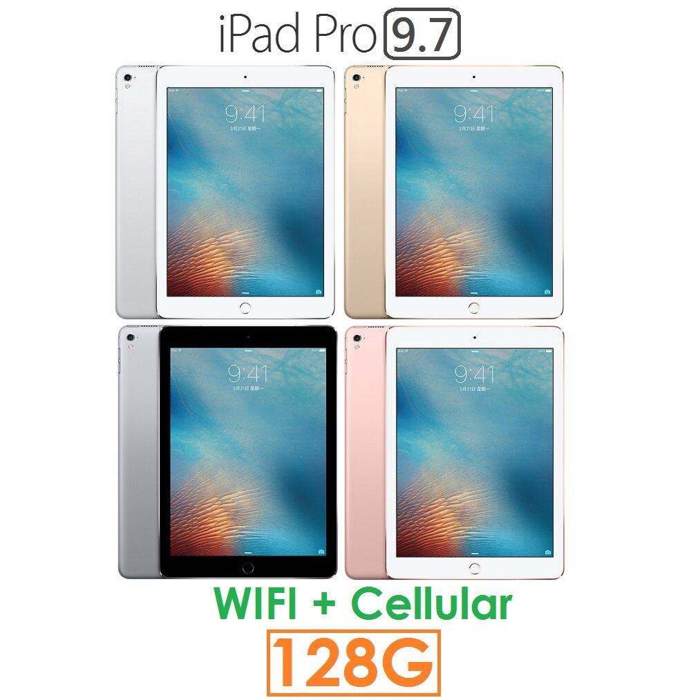 【預訂】蘋果 APPLE iPad Pro 9.7 平板 128G(WIFI + Cellular 版)4G LTE