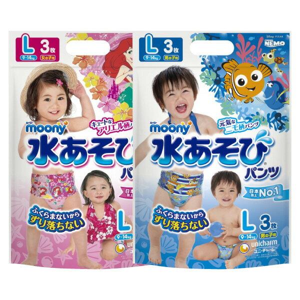 滿意寶寶 moony 游泳尿褲3入 男 / 女(M / L / XL) 好窩生活節 0