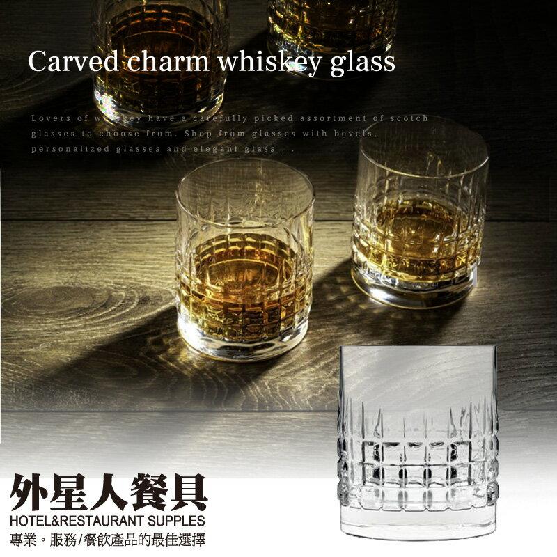 雕刻魅威士忌杯380cc(6入) 水杯 果汁杯 玻璃杯 -外星人餐具