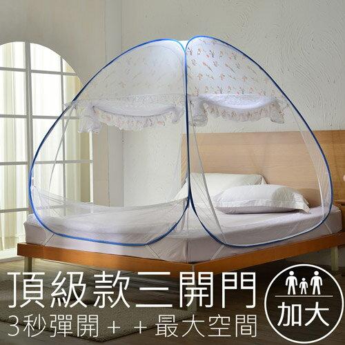 (免運)【頂級款】拉鍊彈開式蚊帳-077 六呎˙最高160cm最大空間+三開門 【A-nice】