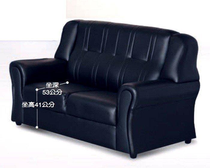 !!新生活家具!! 皮沙發 黑色 雙人位皮沙發《萬象更新》工廠直營.臺灣製造 非 H&D ikea 宜家