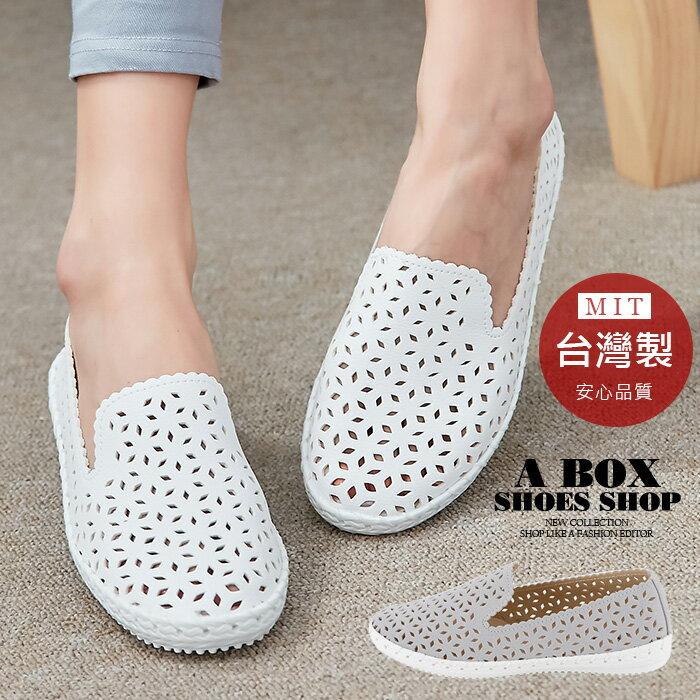 【KI139】懶人鞋 圓頭包鞋 小白鞋 透視雕花蕾絲洞洞絨面 MIT台灣製 2色