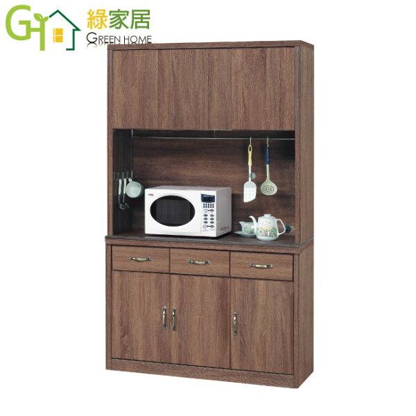 【綠家居】亞曼多工業風4尺黑岩石面餐櫃收納櫃組合(上+下座)