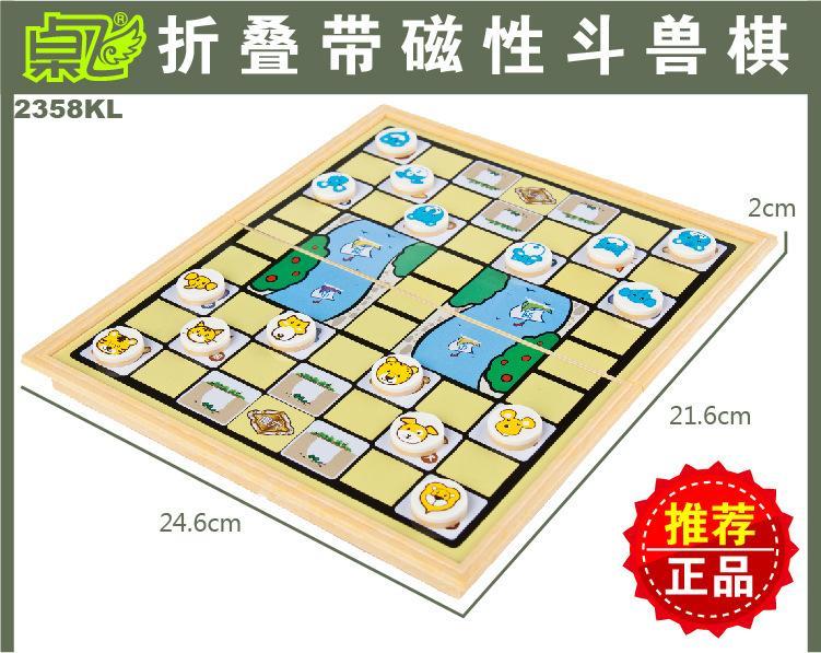 直銷折疊磁性卡通斗獸棋兒童益智桌面游戲棋類玩具1入