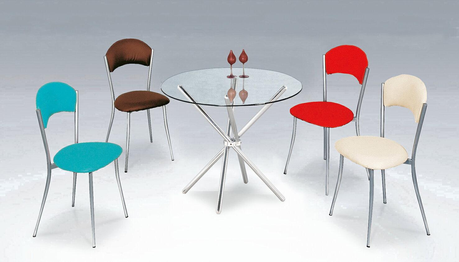 ~ IS空間美學 ~2.5尺圓電金交叉腳餐桌 彩虹餐椅 1桌4椅