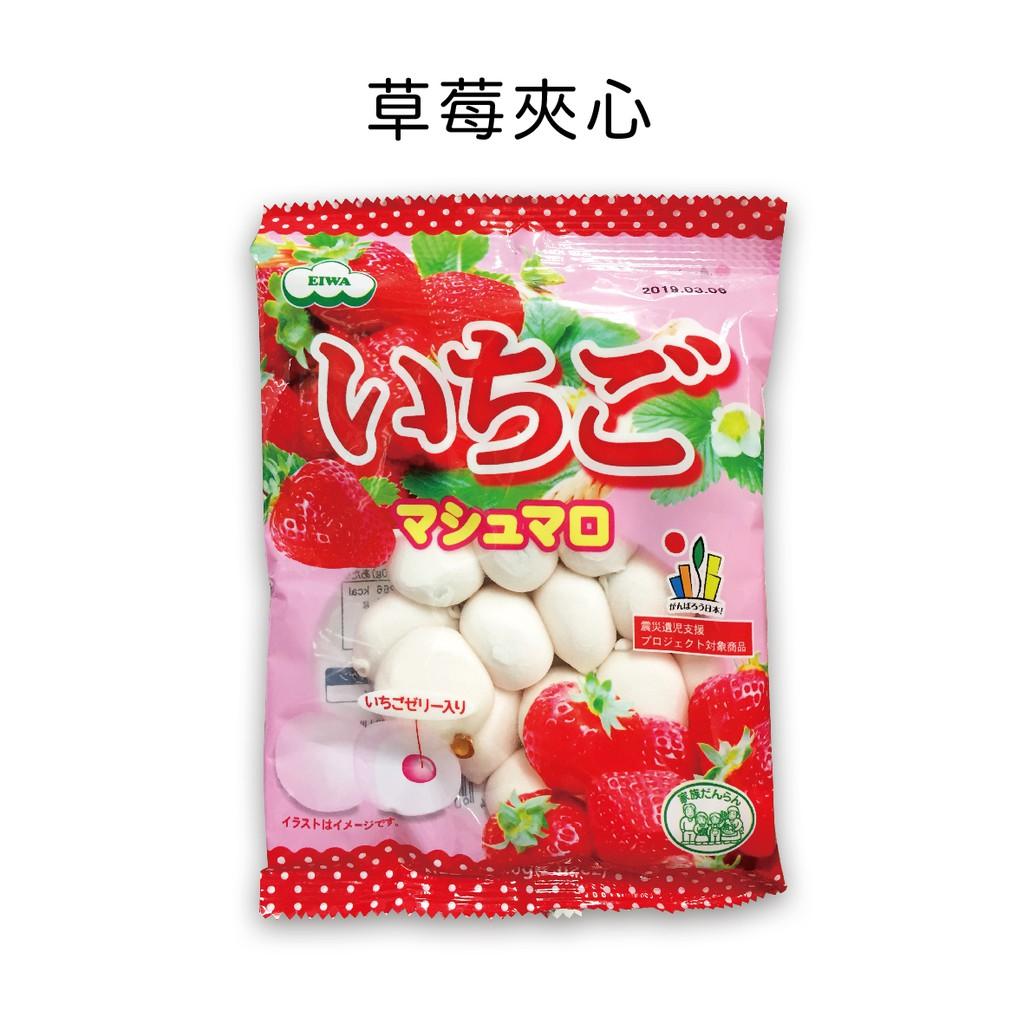 伊華EIWA 夾心棉花糖-草莓  /  宇治抹茶  /  藍莓 1