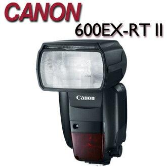 【★分期零利率】 Canon Speedlite 600EX II-RT 閃光燈【平輸】