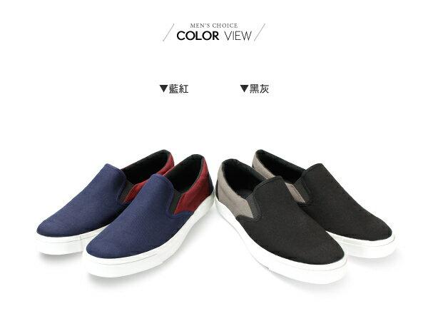 ☆BOY-2☆【NKP-UP71】韓簡約撞色素懶人鞋 1