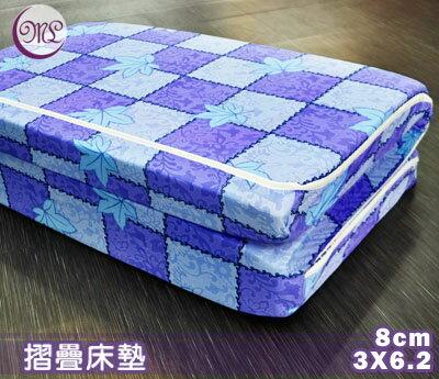 【名流寢飾家居館】杜邦高壓透氣棉三折.硬式床墊.8cm.標準單人.全程臺灣製造