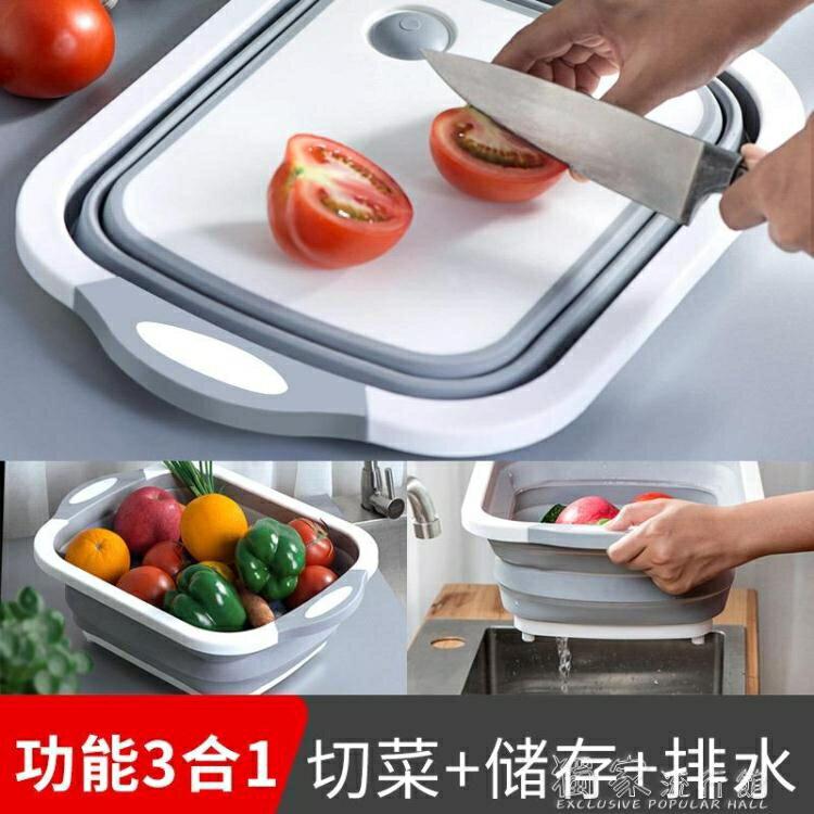 砧板多功能折疊菜板家用防霉塑料砧板切菜板洗水果洗瀝水籃廚房洗菜籃YJT 【交換禮物】
