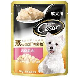 西莎-蒸鮮包成犬低脂雞肉 6入裝420g【愛買】