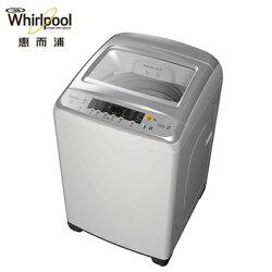 昇汶家電批發:Whirlpool 惠而浦 WTWA15ED 變頻直立式洗衣機 15KG