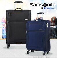 出國必備行李箱收納推薦到《熊熊先生》2020 新秀麗 特賣會 7折 Samsonite 極輕量 (2.6 kg) 行李箱 20吋 登機箱 CROSSLITE 大容量 布箱 雙排輪 旅行箱 AP5 送好禮就在熊熊先生 - 新秀麗Samsonite 行李箱 旅行箱推薦出國必備行李箱收納