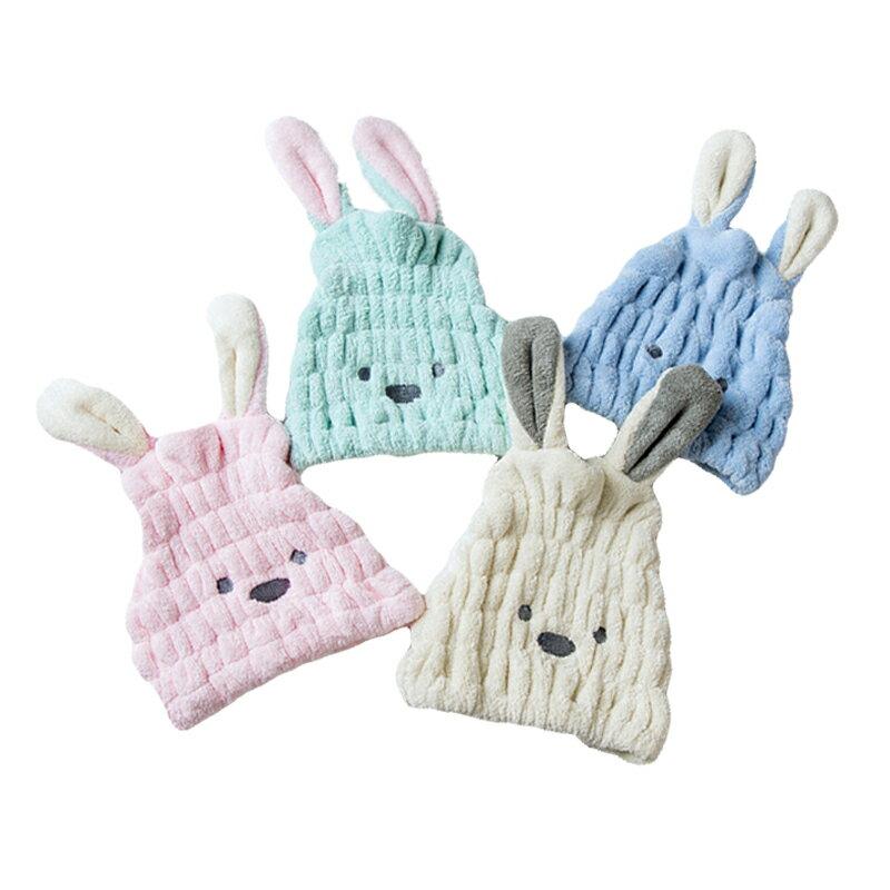 2入免運組 強吸水兔耳菠蘿格乾髮帽 珊瑚絨 吸水 速乾 包頭 可愛耳朵浴帽【Z200803】 1
