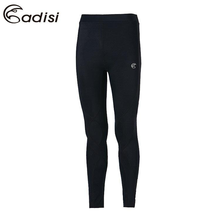 ADISI 男肌肉壓縮長褲AP1911004 (M-XL)  /  城市綠洲 (壓縮褲、肌肉褲、支撐、加壓) 3
