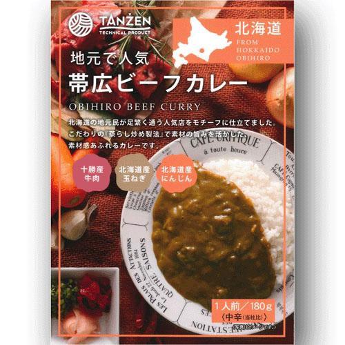 北海道帶廣牛肉咖哩調理包180g日本帶回