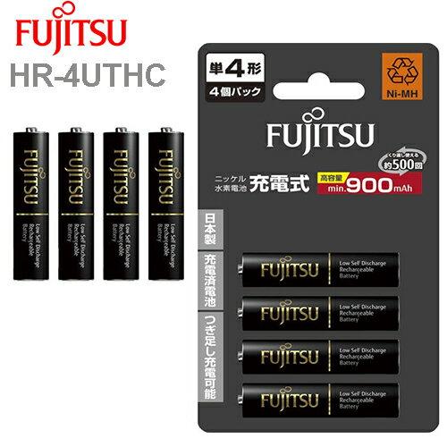 製 Fujitsu 富士通 HR~4UTHC 低自放電4號900mAh鎳氫充電電池 4顆送